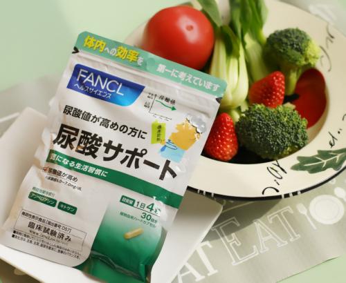 FANCL HealthScience尿酸丸:媽媽&女兒送給爸爸的痛風保健品