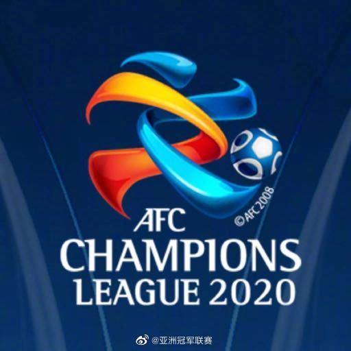亚冠官宣小组赛第三四轮部分比赛延期 具体时间待定