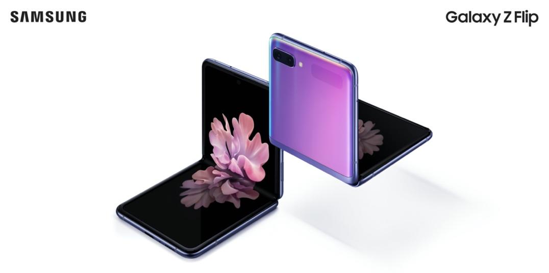 全新形态 启迪未来 三星Galaxy Z Flip国内正式上市
