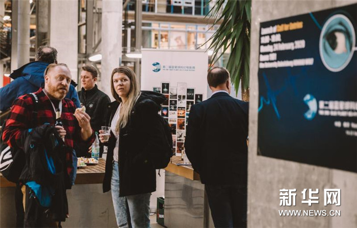 """[文化 地方文化]""""藍星球""""牽手德國首座電影大學啟動全球征片邀約 ..."""