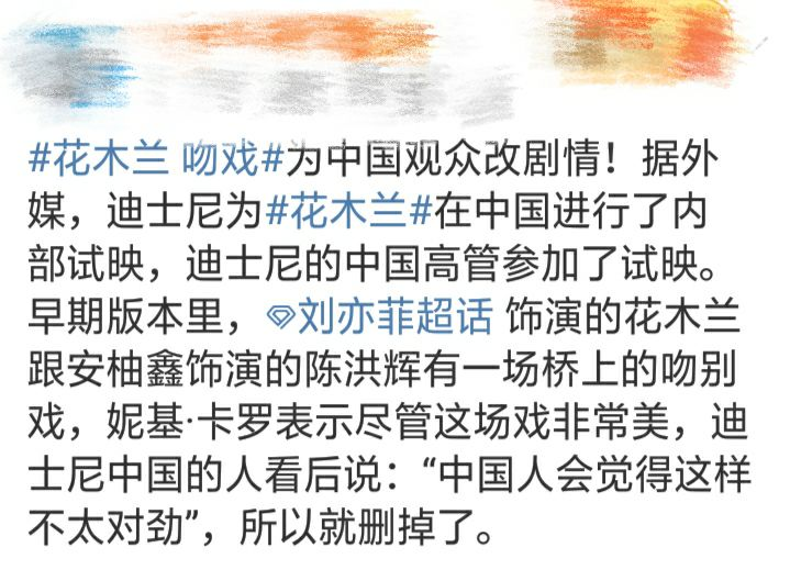 [文化 藝術]原創             《花木蘭》沒有吻戲,劉亦菲為角色做90分鍾負重訓練,終 ...