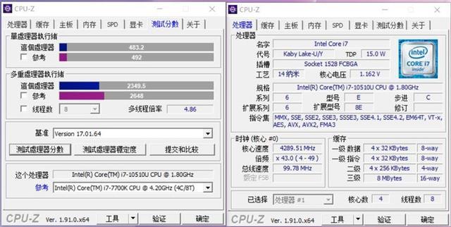 华为MateBook 13 2020评测:超值的2K触控全面屏的照片 - 14