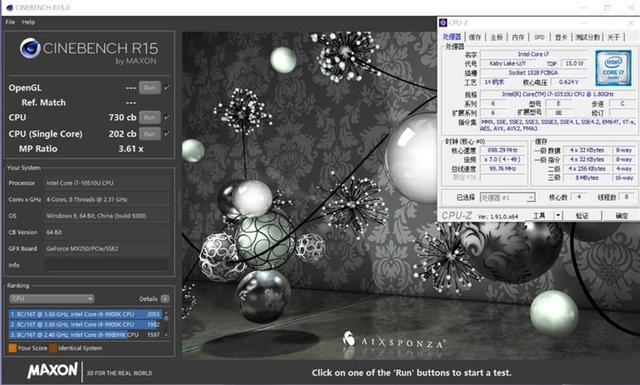 华为MateBook 13 2020评测:超值的2K触控全面屏的照片 - 17