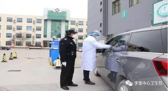 众志成城抗疫情_用实干诠释责任担当