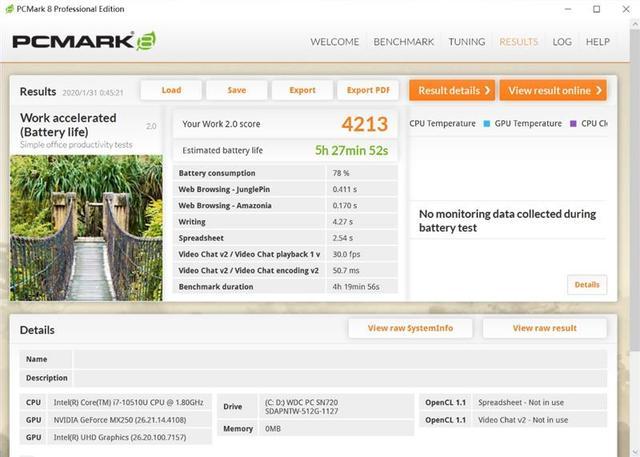 华为MateBook 13 2020评测:超值的2K触控全面屏的照片 - 24