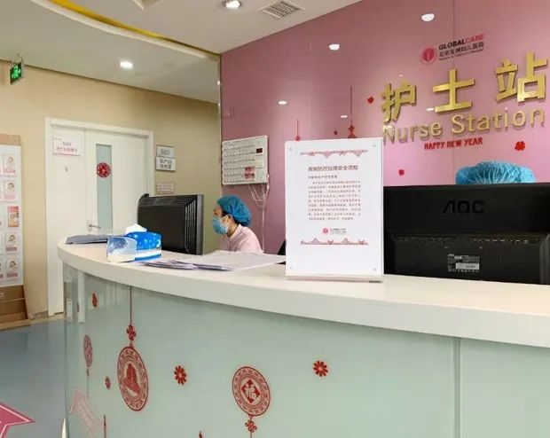 疫情下北京五洲妇儿医院产科护您平安