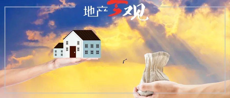 恒大网上卖房,为中国商业写下了怎样一个故事?-一点财经