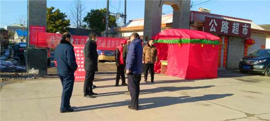 响水县交通运输局三项措施强化家属区防疫管控