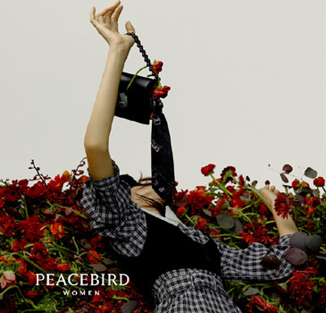 PEACEBIRD WOMEN 2020夏季视觉大片 LOVE PEACE