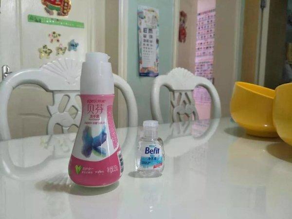 开米绿色洗涤技术促进绿色生活