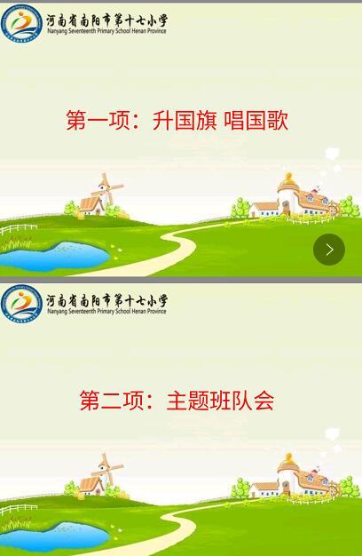 """南阳市第一人民医院医生吴靖与丈夫孟柯的抗疫故事——携手""""逆行"""" 无悔担当"""