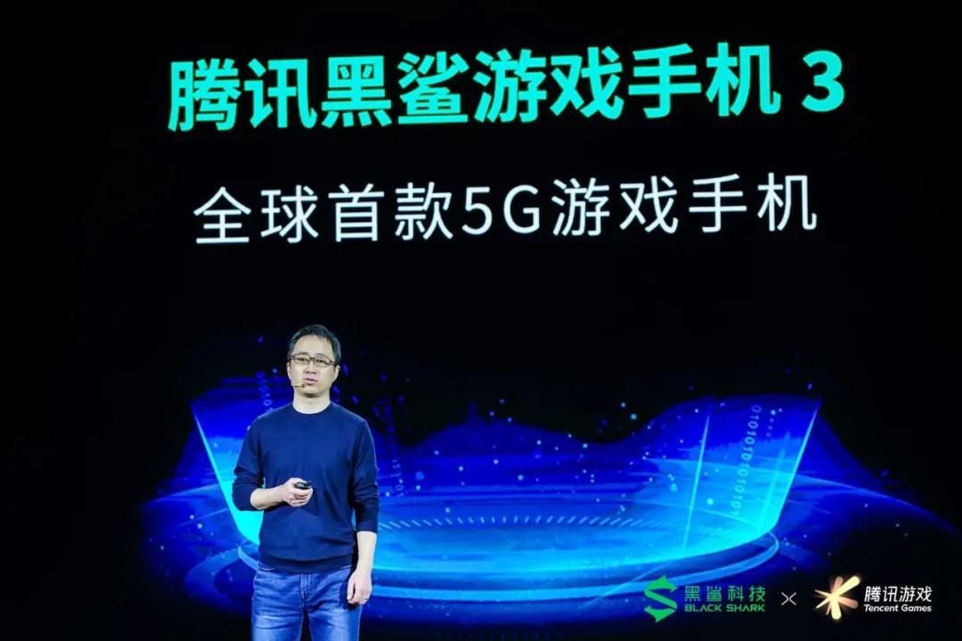 全球首款5G游戏旗舰:腾讯黑鲨游戏手机3评测体验