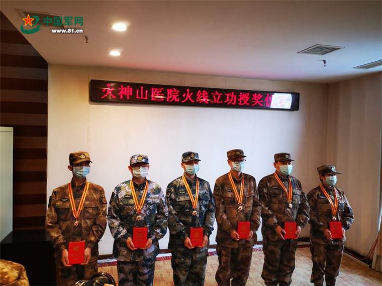 火神山醫院為26名火線立功人員舉行授獎儀式