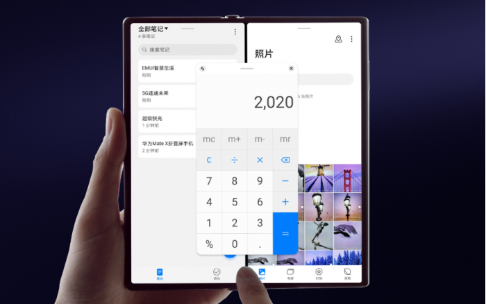 华为MateXs新一代折叠屏手机正式首销 售价16999元的照片 - 5