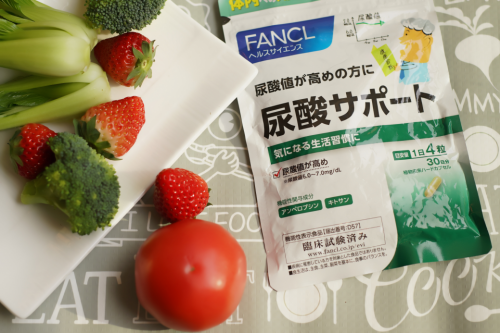 「FANCL HealthScience尿酸丸」:助你远离痛风,乐享人生