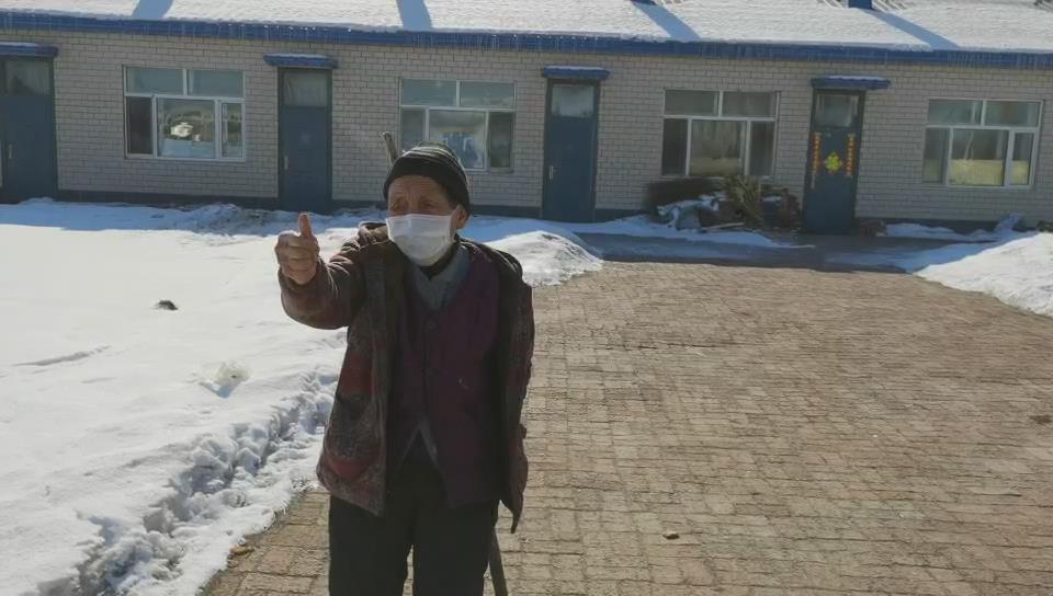 大庆市林甸县八旬老人生活遇难处民警及时帮解难题老人乐