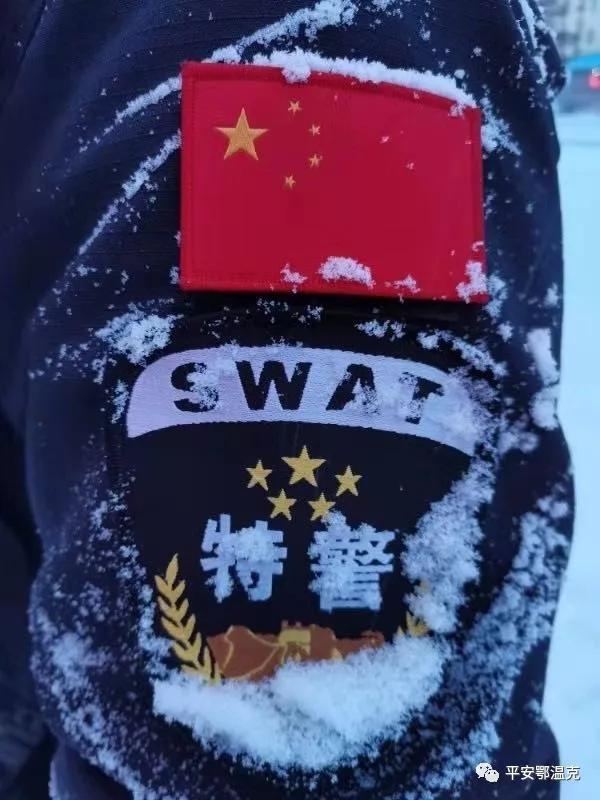 致敬逆行的鄂温克公安:暴风雪中坚守,赋予最温暖的力量