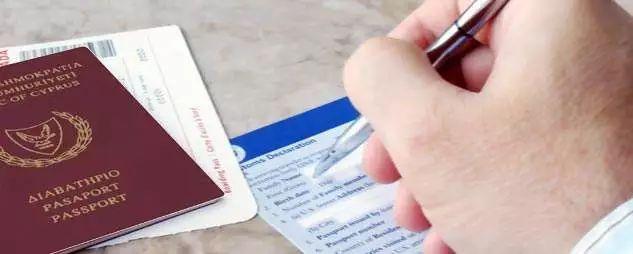 護照中的愛瑪士塞浦路斯護照 全球排名第幾?