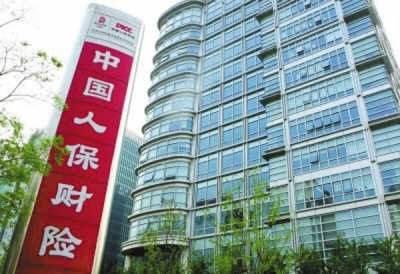 人保财险北京市分公司全面加强保险消费者合法权益保护工作