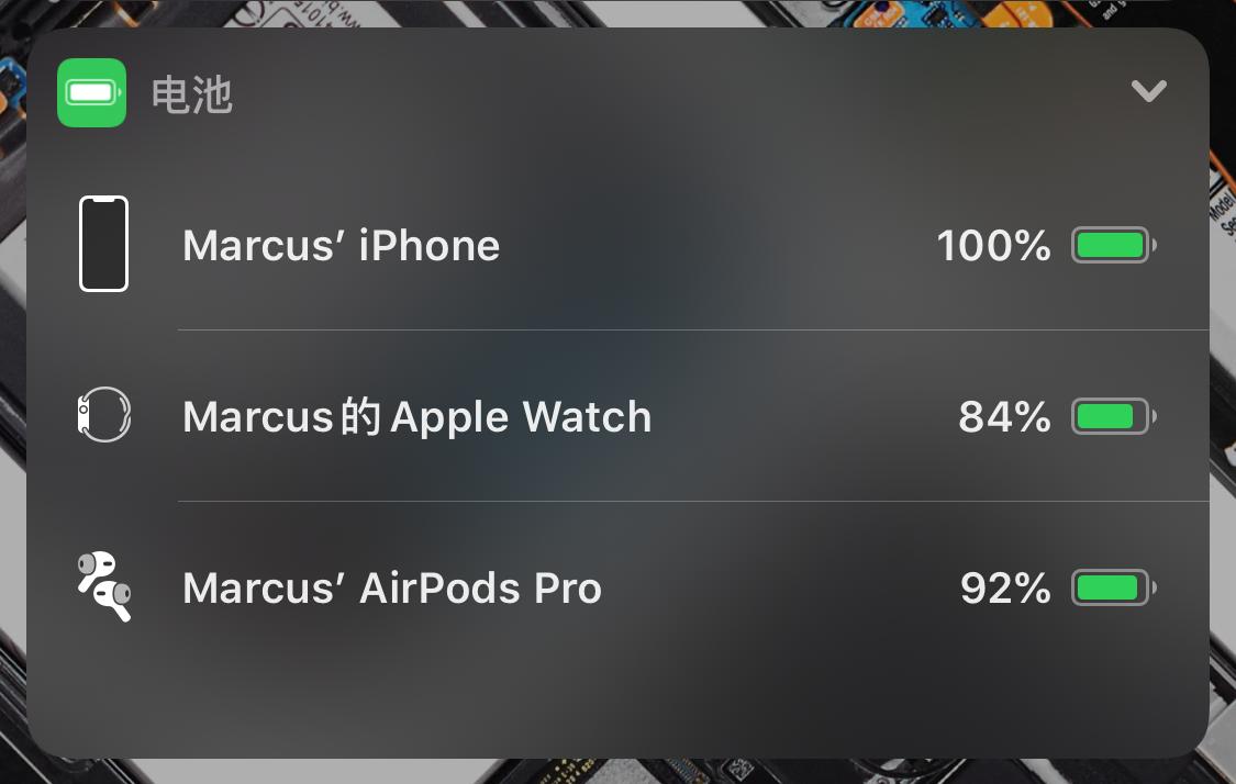 还未发布的 iOS 14 曝光了这些苹果新品的照片 - 7