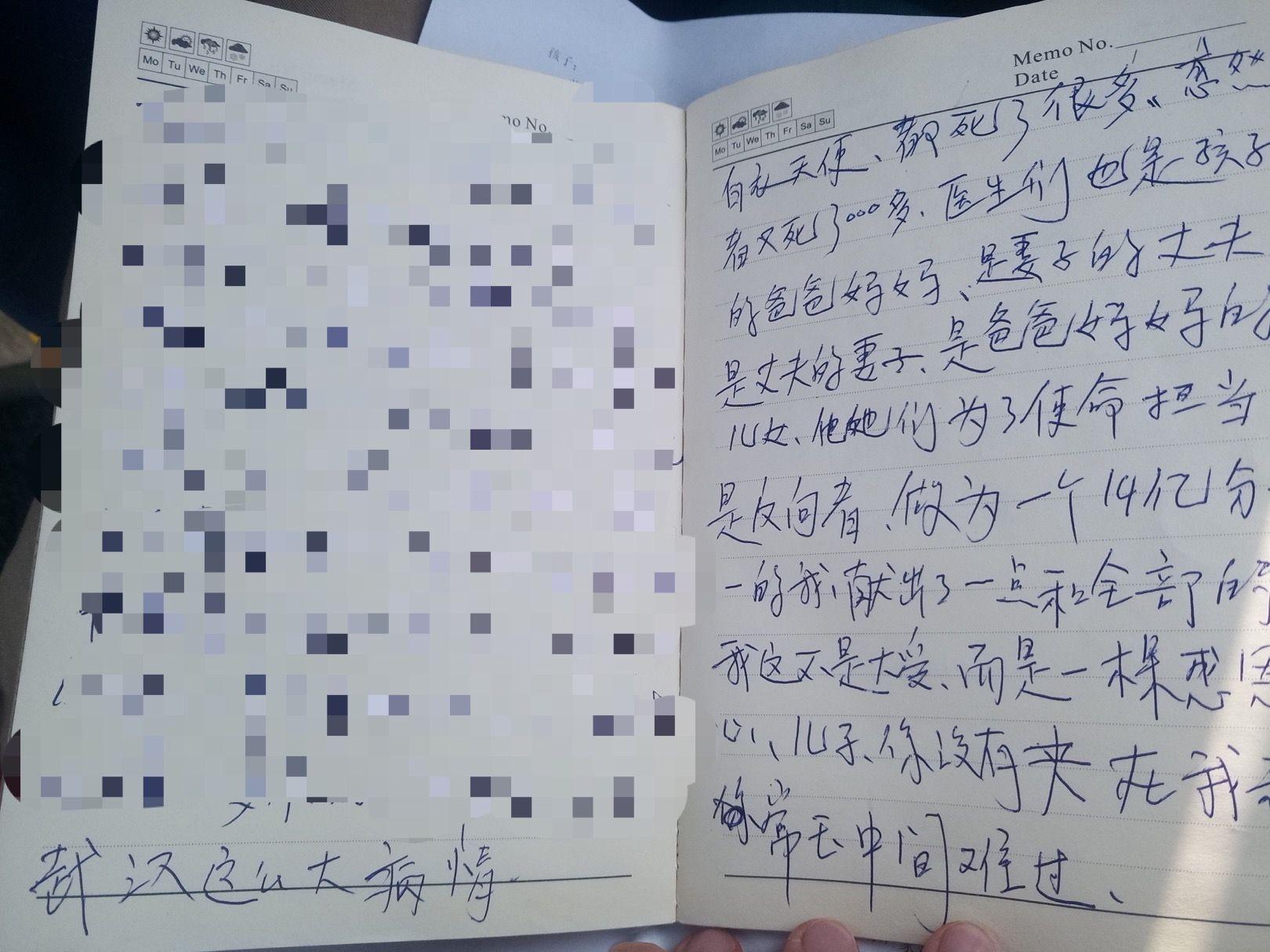 杭州一男子捐出13万全部存款,当地政府了解家境后退还