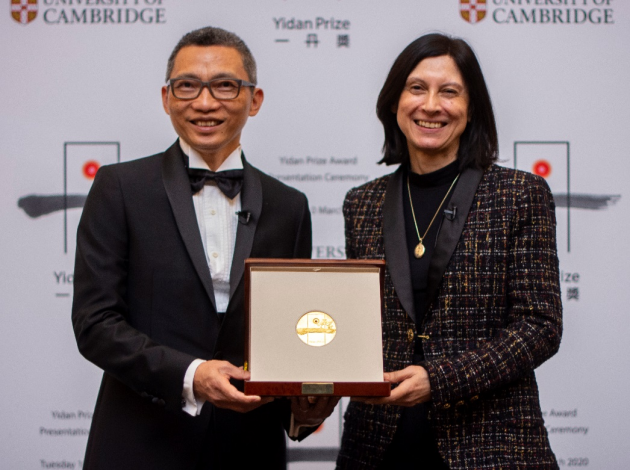 一丹奖创办人陈一丹赴英国剑桥大学 颁授2019年一丹教育研究奖