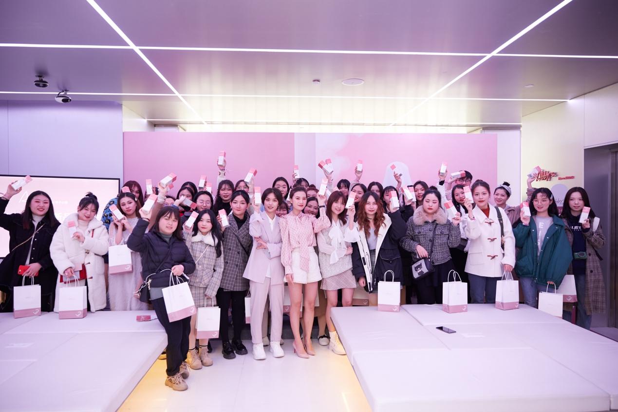 新美妆品牌完子心选重磅来袭,打造新生代女性的变美引力场