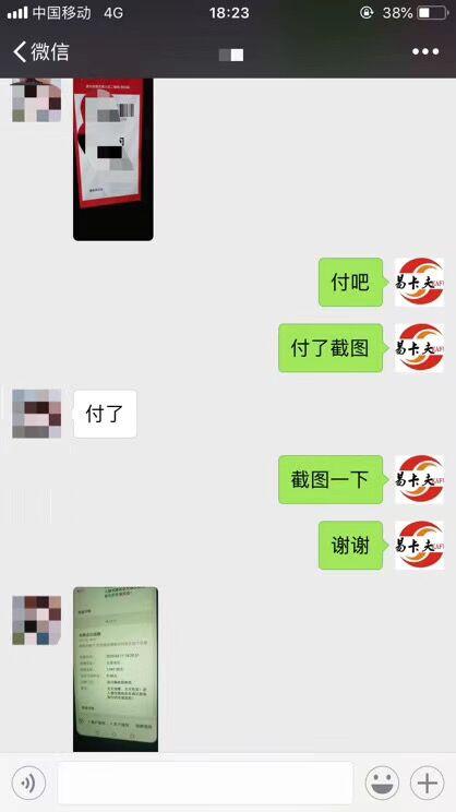 捷信惠购可以提现吗?捷信惠购怎样微信支付