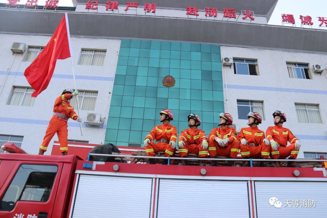 天等县消防救援大队招聘简章2020  崇左消防  崇左人才网