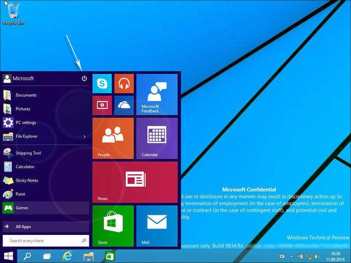 磁贴将告别历史舞台?八年Windows磁贴变迁史的照片 - 7
