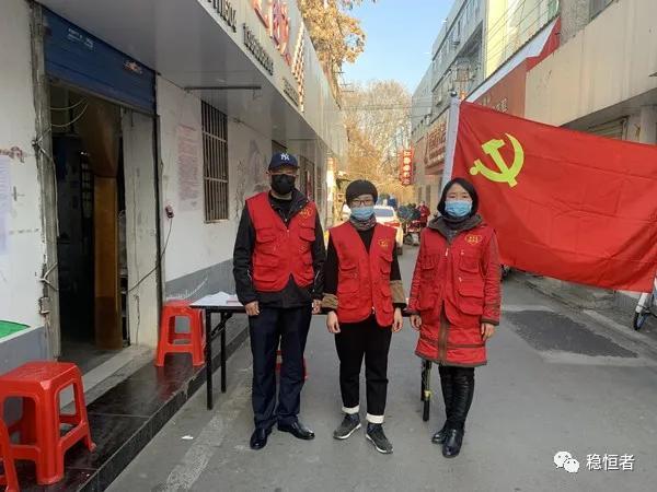安徽省蚌埠市:会员捐赠爱心菜,情暖人心显大爱