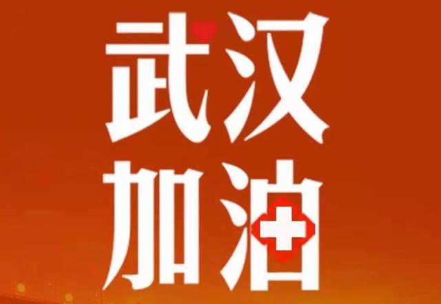 """""""众志成城、抗击疫情""""书画家在行动——姜彦(男)"""