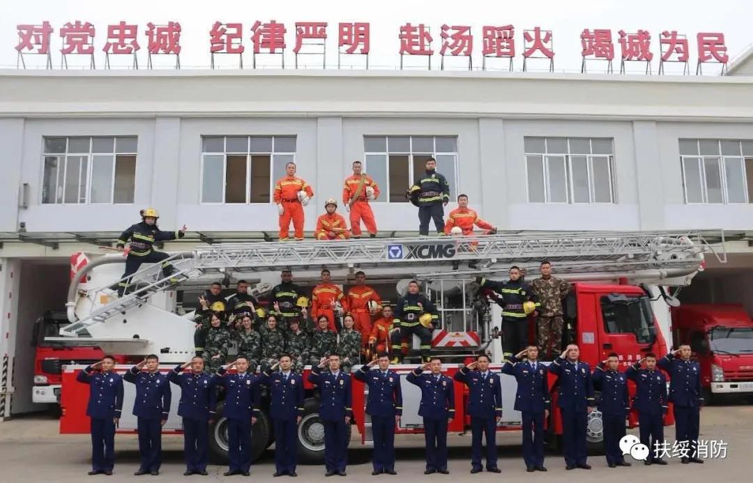 扶绥县消防救援大队招聘简章 扶绥人才网