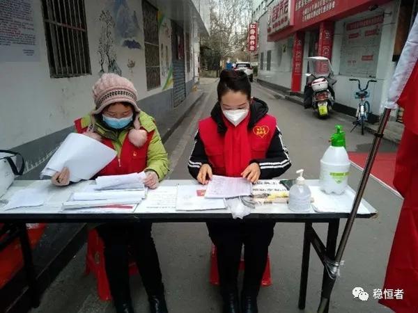 寻找最美抗疫志愿者系列138:安徽省蚌埠市:齐心协力共抗疫,高铁南站见真情