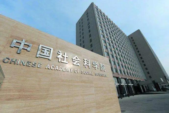 韩端科技与中国社会科学院工业经济研究所探讨深入合作!