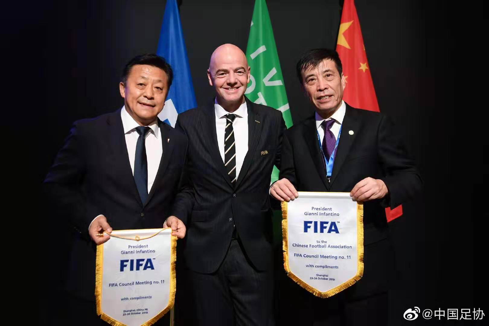 中国世俱杯可能推迟至2022或2023 为欧洲杯让路