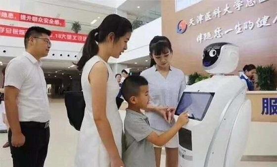 神州云海:新基建促使服务机器人行业进入快车道