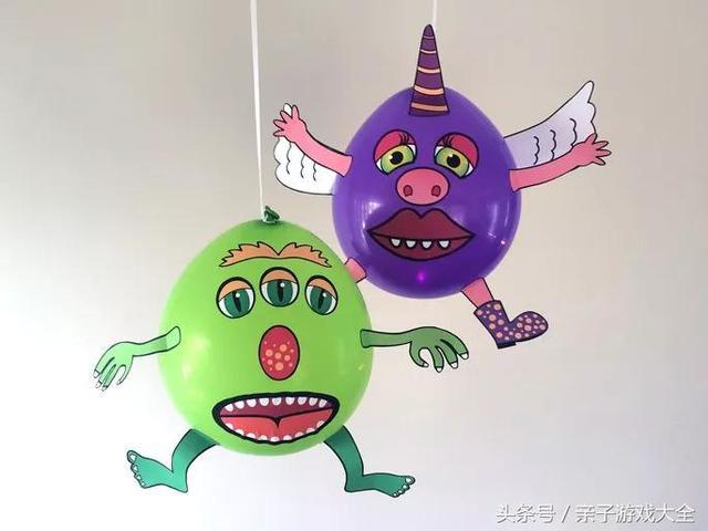 幼兒園氣球游戲玩法有哪些?一個星期不重樣的教程