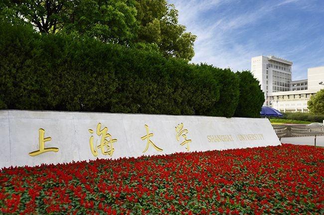 【MF院校篇】上海大学MF项目信息大集合来喽!