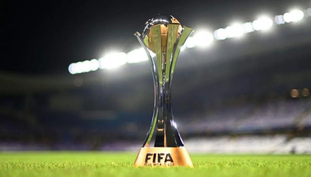 深度-世俱杯延期至2021秋冬季最理想 基本确保各方利益