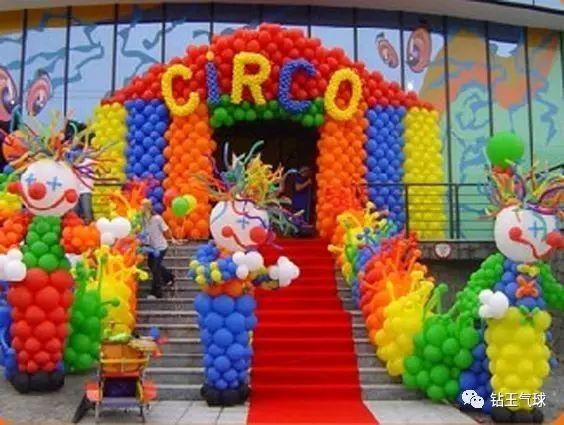 黄金岛棋牌作弊器推荐小丑节嘉年华主题!适合商场、楼盘,建议收藏