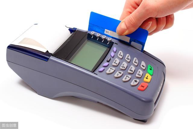 拉卡拉pos机刷卡受限的原因有哪些?快来看看