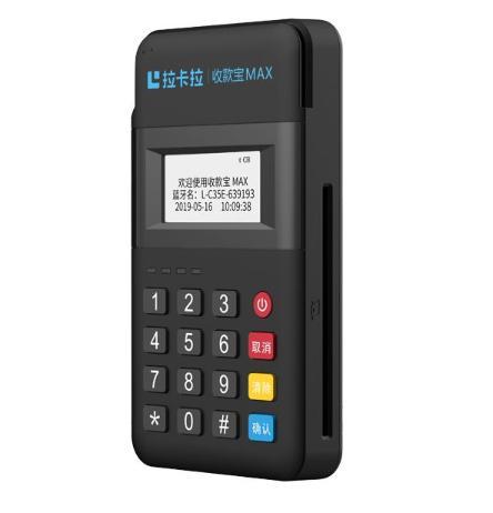 拉卡拉pos机刷卡受限!您正在使用的POS机合规安全吗
