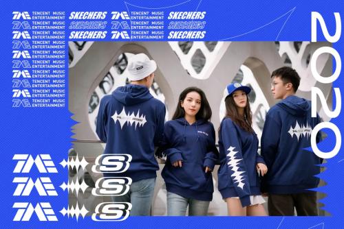"""腾讯音乐娱乐集团""""TME文化衫""""上新了 联名斯凯奇为复工助力"""