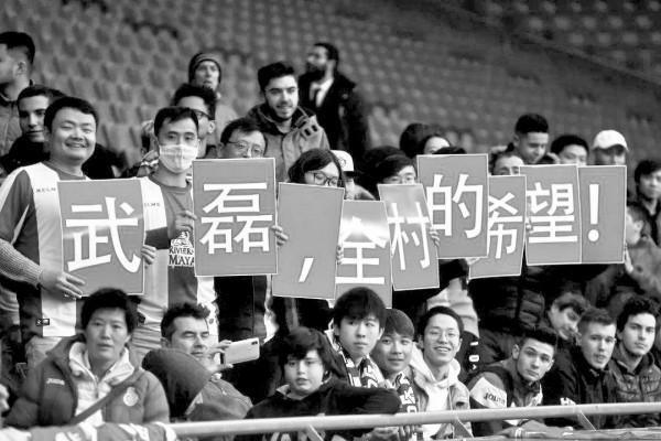 上港队友关注武磊:所有挑战他都能扛过去 很快就会痊愈