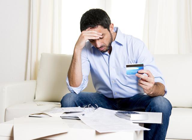 信用卡呆账新规定!你知道呆账是什么意思吗