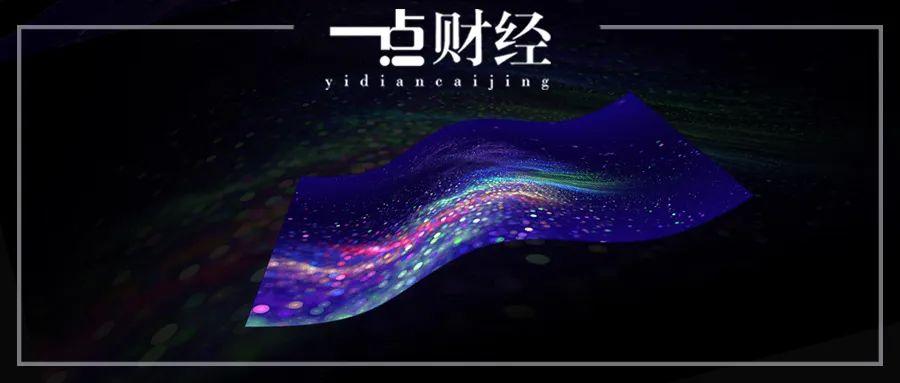 """柔宇启动""""柔性革命"""":传统面板行业迎颠覆者"""