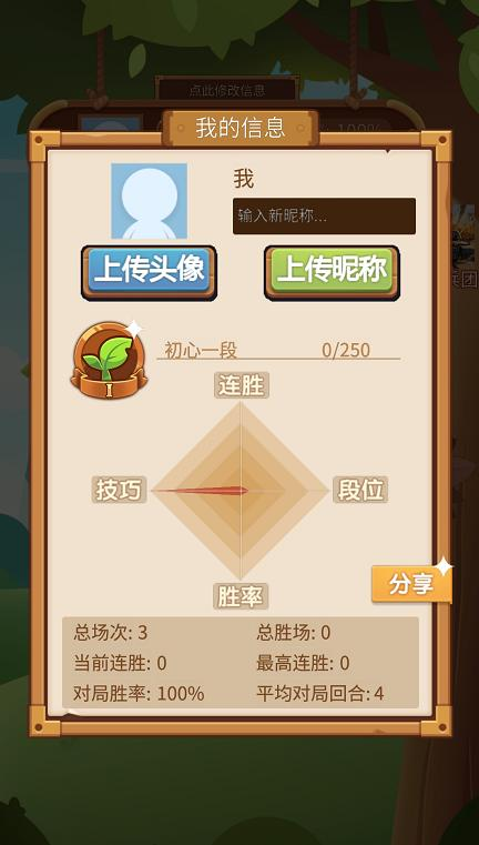 """8439小游戏怎么样(78439小游戏邪恶h)"""""""