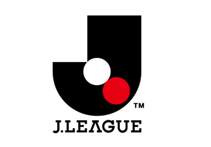 日本足协宣布J联赛重启再推迟 5月9日J1恢复比赛
