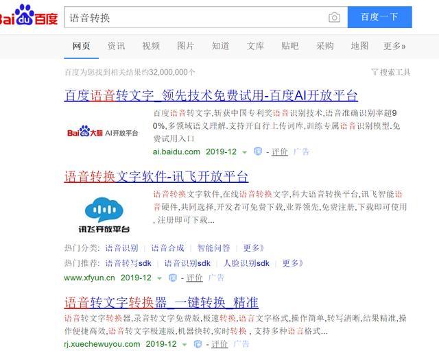 介绍一个国内可以合法访问的谷歌学术搜索镜像网站 乔合软件库官网